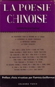 poesie_chinoise_contemporaine