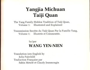 Yangjia Michuan vol1