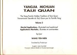 Yangjia Michuan vol2