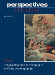 PerspectivesChinoises20151