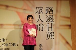 Lu Bian Ganzhe Zhongren Ken