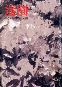 Mi Yuan