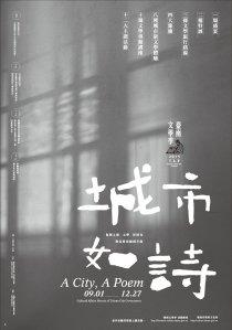 poster tainan