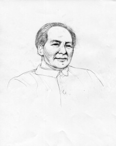 Mao-chen-821x1030