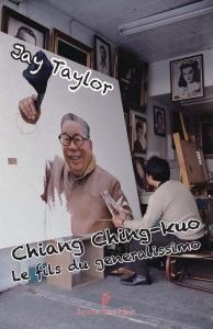 ChiangChingKuo