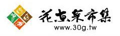 花東菜市集LOGO(細長彩色)