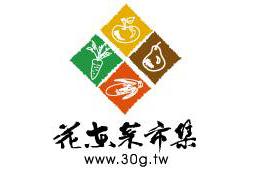花東菜市集LOGO(長方彩色)-2
