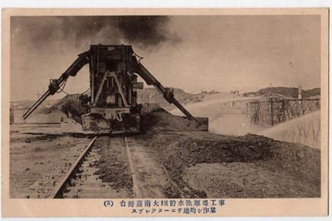 Taiwan_formosa_vintage_history_other_places_dams_taipics030